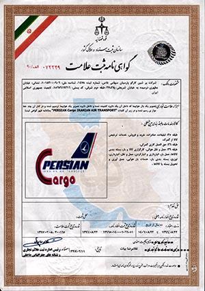 logo-permissions-s