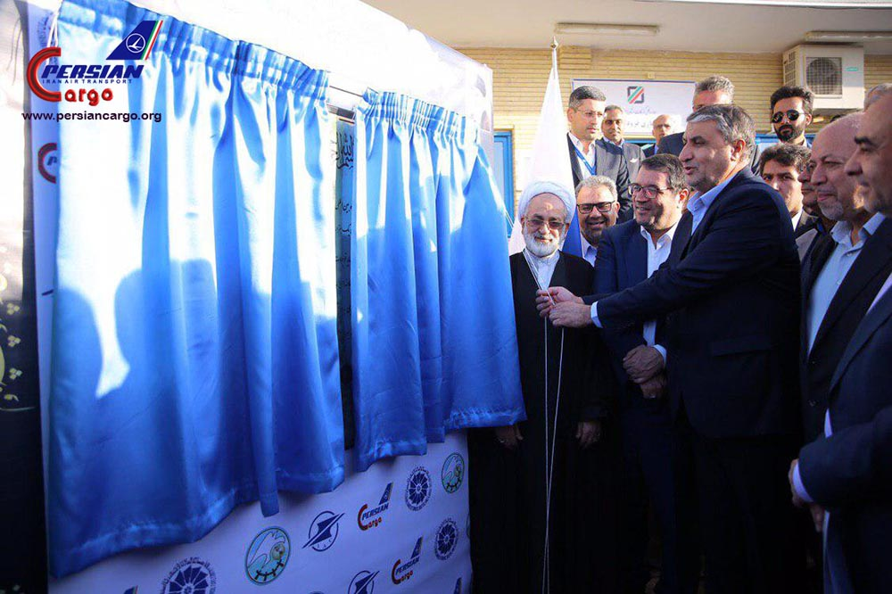 The Opening of Isfahan Air Cargo Terminal  in the Presence of Minister of Roads and Urban Development