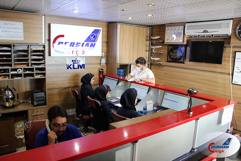 پرشین کارگو - دفتر فرودگاه امام خمینی (IKA)