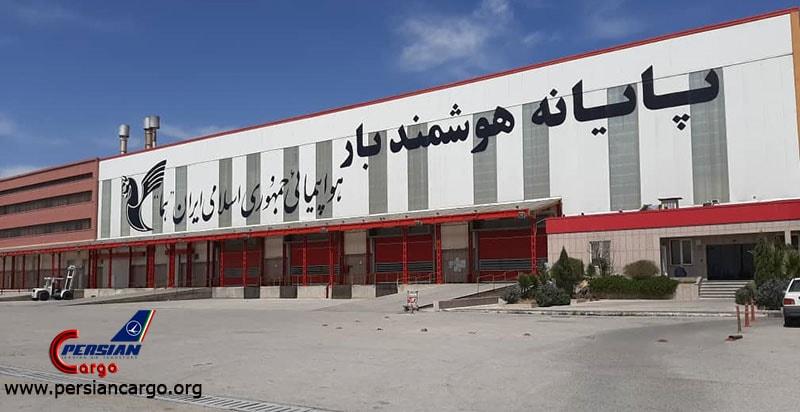 هزینه حمل بار تا پایانه هوشمند بار فرودگاه امام خمینی