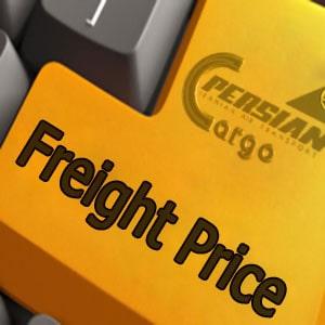 قیمت آنلاین فریت بار