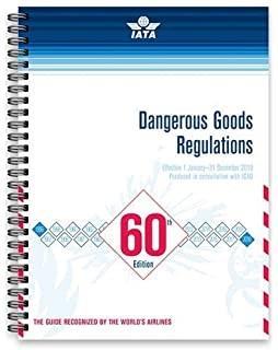 کتاب مرجع کالای خطرناک DGR
